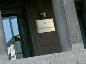 Министерство соцдел