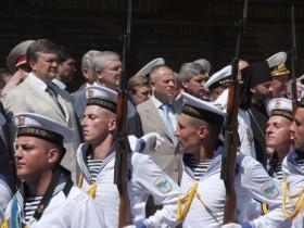 День ВМФ Украины в Севастополе