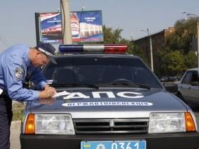 Государственная автоинспекция Украины