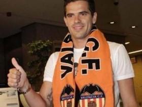 Фернандо Гаго