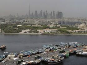 Дубае