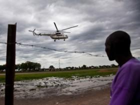 Северный Судан