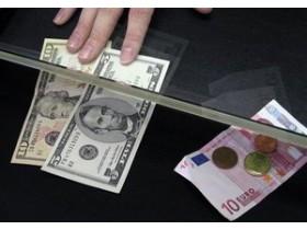 Курсы  денежных единиц