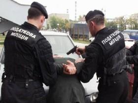 налоговая полиция
