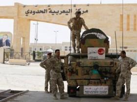 Сирия,армия