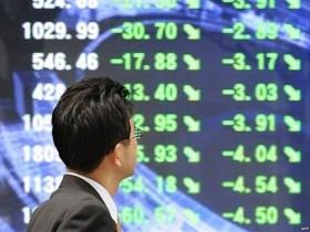 Рынки  Азии