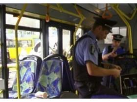 полиция избиение
