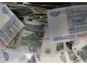Отечественный рубль