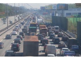 государственная автотрасса
