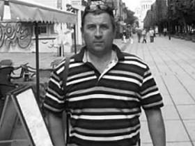 Валерий Седунов