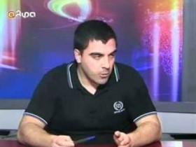 Артемис Маттаипулос