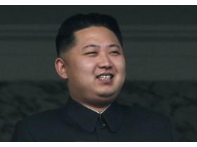 Ким Чен