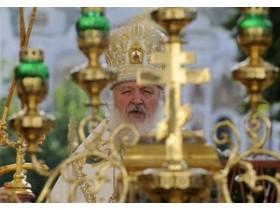 РПЦ Кирилл
