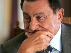 Хосни,Мубарак