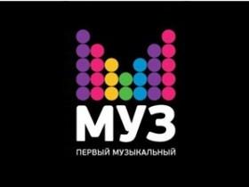 Муз-ТВ