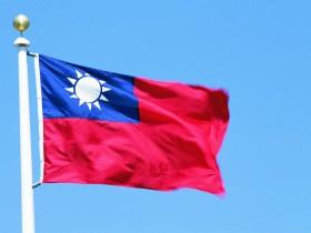 знак Тайваня