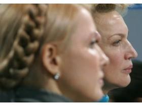 Тимошенко и Богатырева
