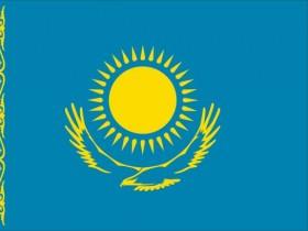 знак Казахстана