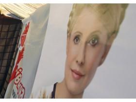 Германские доктора двигаются исцелять Ю. Тимошенко