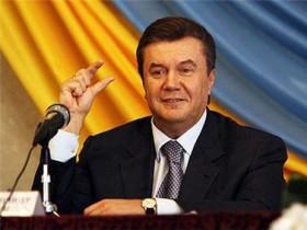 ,янукович