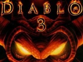 Диабло,3