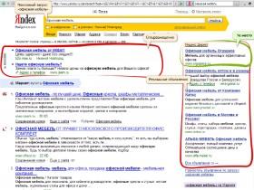 Yandex,,yandex,контекстная,Реклама
