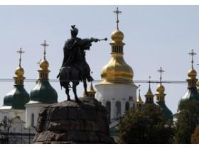 наиболее дорогая квартира в Киеве