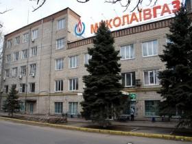 николаевгаз
