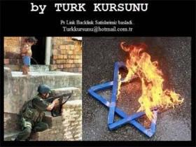Антисемиты