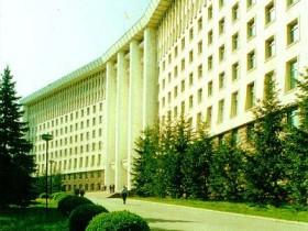 здание,парламента,в,Кишиневе
