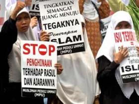 протест,мусульмане