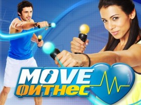 Move,фитнес