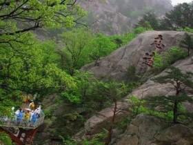 горы,Кымгансан