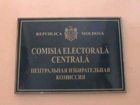 ЦИК, Молдавия