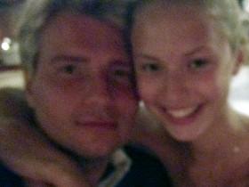 Басков с подругой