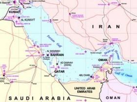 иранский,пролив
