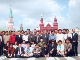Китайские путешественники
