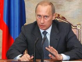 Владимер Путин