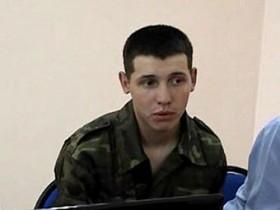 Вячеслав Челах