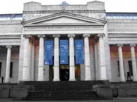 Пушкинский,музей
