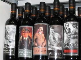 Гитлер, вино