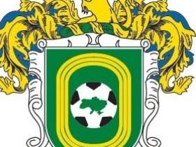 Первая,Лига
