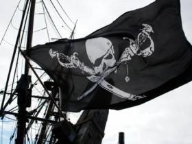 Сомалийские,пираты