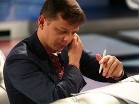 Олег,ляшко