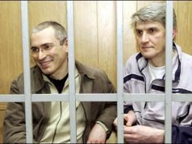 Ходорковский,лебедев