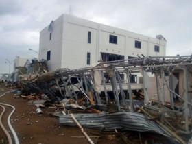 авария в Фукусиме