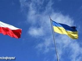 польское консульство