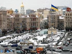 Киев,2
