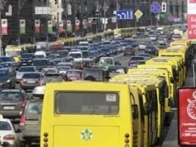 Киевские маршрутчики