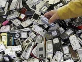 мобильные,телефоны